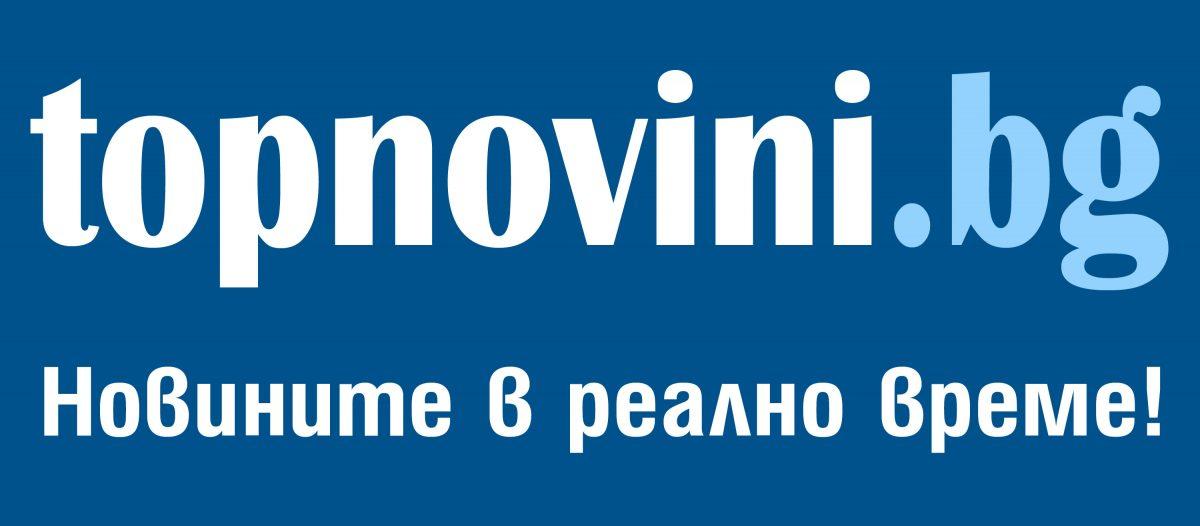 TopNovini.bg