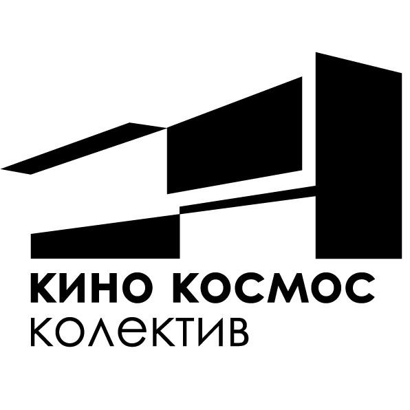 Кино Космос