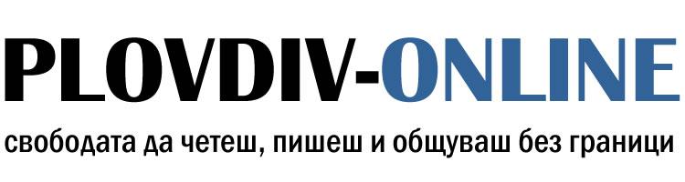 Plovdiv-online