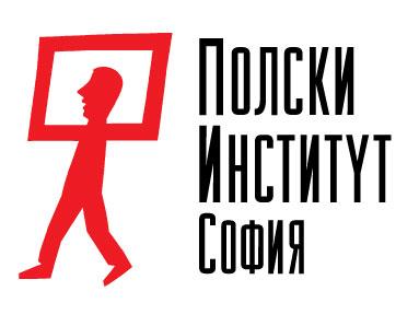 Полски Институт София
